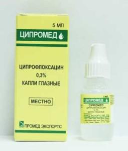 ципрофлоксацин капли глазные детям инструкция по применению - фото 10