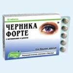 Комплексный препарат Черника форте