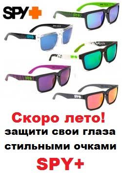 очки spy+