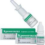 кромогексал глазные капли инструкция