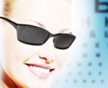 Очки для коррекции зрения