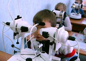 Диагностика близорукости у детей