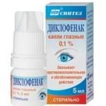 Глазные капли Диклофенак инструкция по применению
