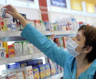 новости аптечной сети