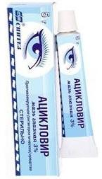 Лекарственные средства от темных кругов под глазами