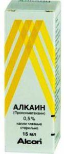 Капли алкаин